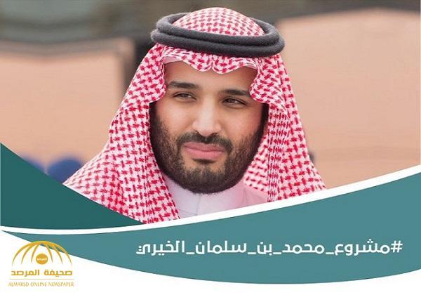 نائب خادم الحرمين الشريفين يدعم الجمعيات الخيرية بالرياض بـ 23 مليون ريال من حسابه الخاص