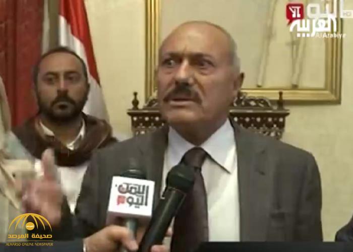 بالفيديو.. المخلوع صالح يحضر جنازة قيادي قتله الحوثيون.. وهذا ما قاله عن تعرض نجله لرصاص مسلحين