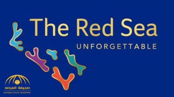 """تدشين الحساب الرسمي لـ """"مشروع البحر الأحمر"""" على """"تويتر"""" – صورة"""