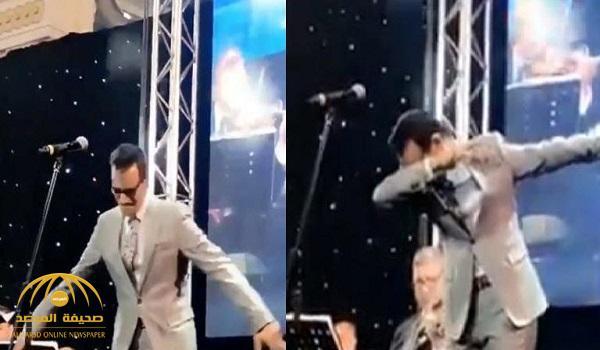 مكافحة المخدرات تتوعد فنان شهير باتخاذ إجراء ضده بعدما أدى حركة الداب أثناء حفلة غنائية خارج السعودية