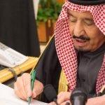 خادم الحرمين  يأمر بالسماح بدخول الحجاج القطريين إلى السعودية عبر منفذ سلوى  لأداء مناسك الحج