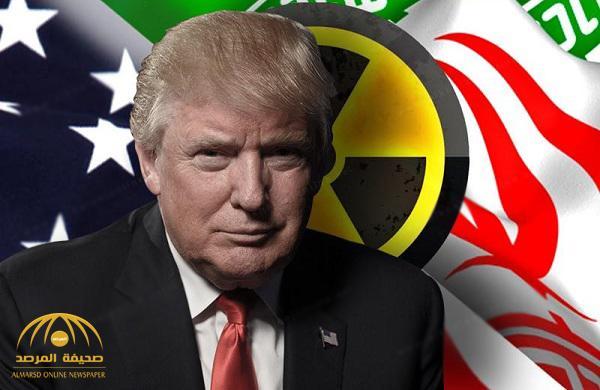 إليك تفاصيل 4 خيارات أميركية لإنهاء الاتفاق النووي مع إيران