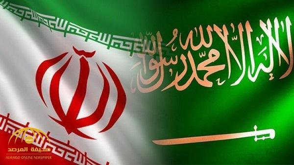 السعودية تطيح بـ39 جاسوسا لصالح إيران