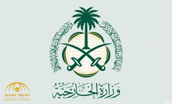 مصدر سعودي مسؤول : إيران ترفض وتماطل في استكمال إجراءات التحقيق في حادثة اقتحام السفارة