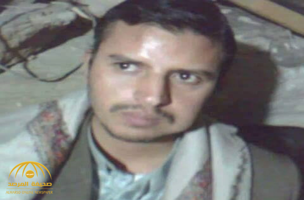 """كشفت عنه الميليشيات .. تعرف على مكان مخبأ """"زعيم الحوثيين""""بصعدة .. وتفاصيل السلسلة الحمراء"""