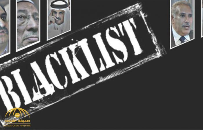 القائمة السوداء ترعب المخادعين..تعرف على الفئات الخمسة التي تشملها القائمة