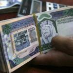 """واقعة غريبة.. بنك شهير بـ """"مكة"""" يمنح مواطن قرضًا دون علمه.. ثم يدرجه على قائمة """"سمة"""" لعدم السداد !"""