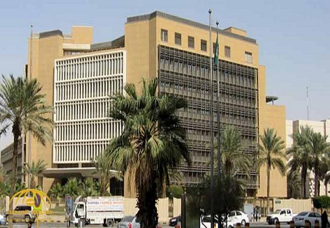 """""""وزارة المالية""""تصدر تقريرها الربعي الثاني لأداء الميزانية العامة للدولة"""