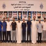 """الكويت تكشف عن أسماء و صور 12  متورطاً في  قضية  خلية العبدلي التابعة  لـ""""حزب الله"""" الإرهابي"""