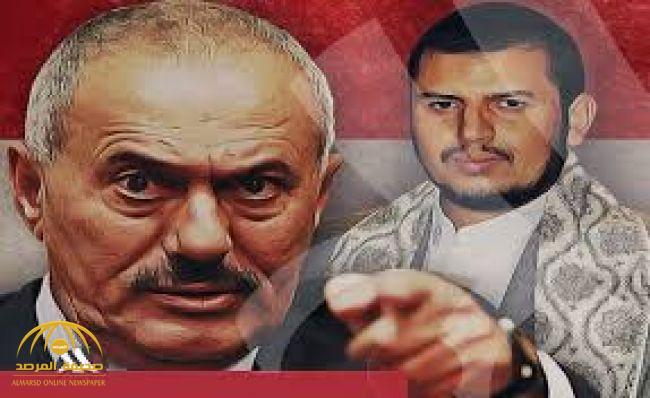 """الحوثيون يعلنون الحرب على المخلوع صالح ويؤكدون """"البادئ اظلم"""""""
