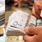 تفاصيل إقرار السعودية والإمارات لضريبة القيمة المضافة.. وهذا هو موعد تطبيقها رسميًا!
