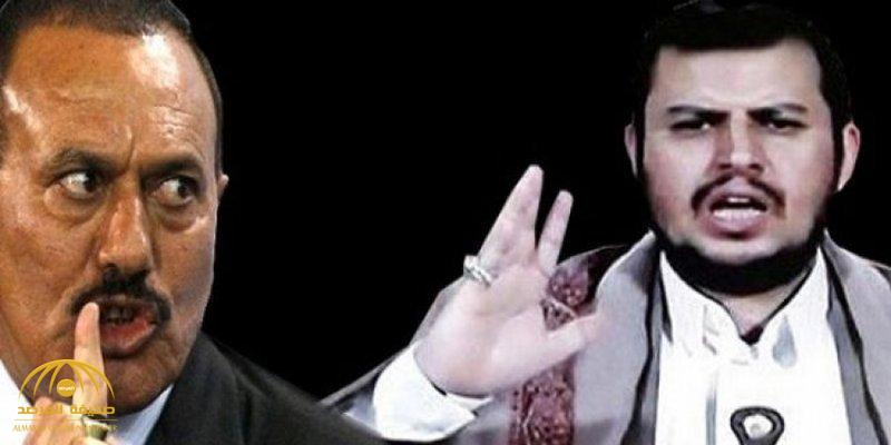 """""""الحوثي"""" يهاجم """"المخلوع صالح"""" بشكل غير مسبوق.. ويطالب أنصاره بـ """"دق رأسه"""" ! – فيديو"""