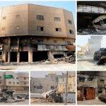 """شاهد 17 صور فريدة من داخل حي """"مسورة القطيف """" بعد  تطهيره من الإرهابيين"""