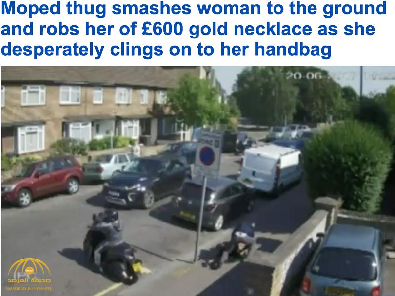 مدينة العصابات…شاهد جريمة سرقة بالقوة  في وضح النهار بلندن