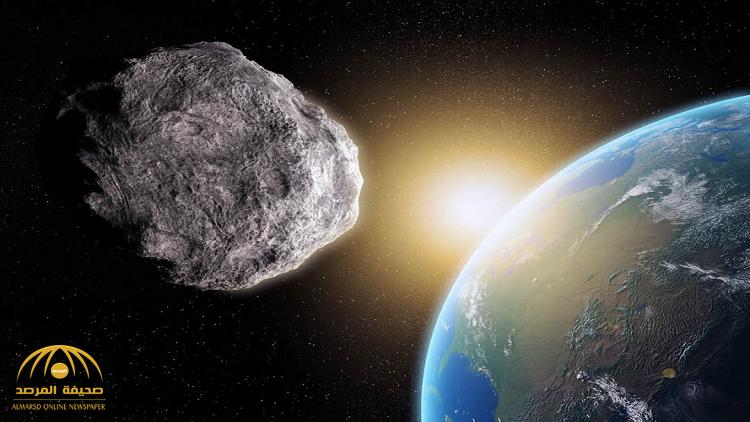 تفاصيل جديدة تكشف موعد اقتراب كويكب ضخم من الأرض .. وهذا ما سوف يحدث حال دخوله الغلاف الجوي