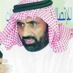 مفلح القحطاني : تصريح وزير الخارجية الأمريكي عن حريات الأديان في السعودية «غير دقيق»