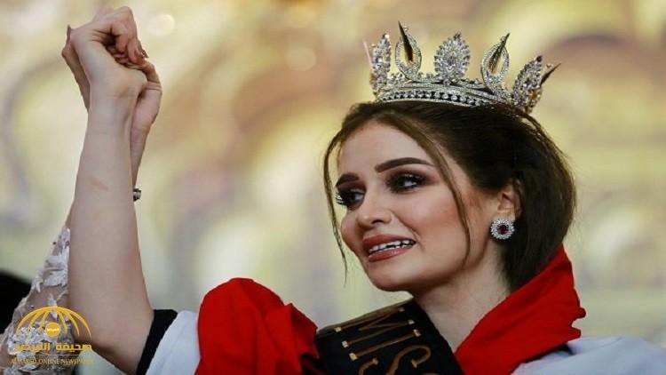 حرمان ملكة جمال العراق من لقبها بعد اكتشاف هذه الحقيقة عنها !