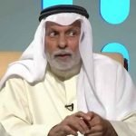 تغريدة مسيئة للإمارات..تقود الأكاديمي الكويتي عبدالله النفيسي للنيابة..ماذا قال فيها؟