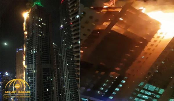 بالفيديو .. اندلاع حريق هائل في أحد أبراج مارينا دبي