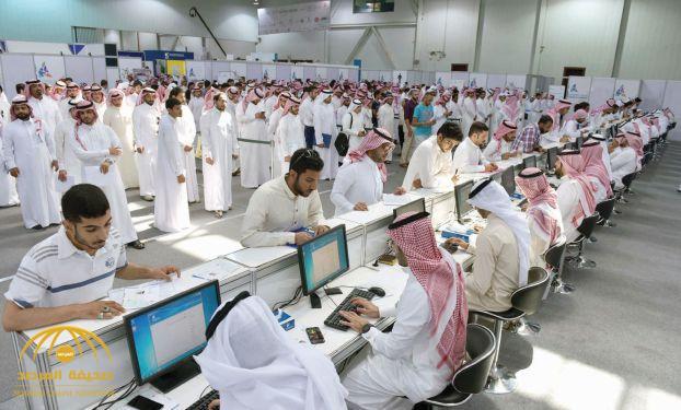 خبراء: 50 ألف سعودي مسجلون في «التأمينات» يتم تدويرهم في شكل وهمي