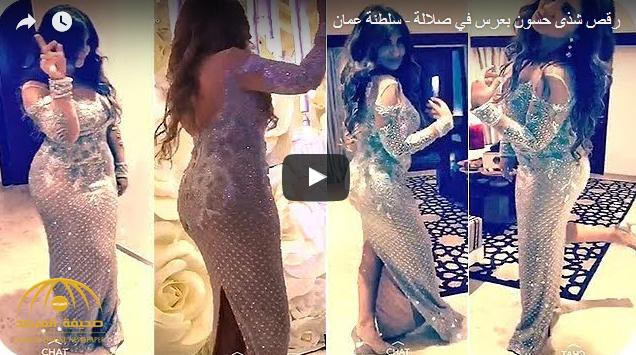 """بالفيديو : شاهد.. رقص """"شذى حسون """" في حفل زواج بسلطنة عمان"""
