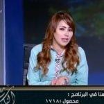 """إعلامية مصرية تهاجم تونس: على هذه """"الدويلة"""" أن تحترم الأزهر وأن تعود للإسلام!"""