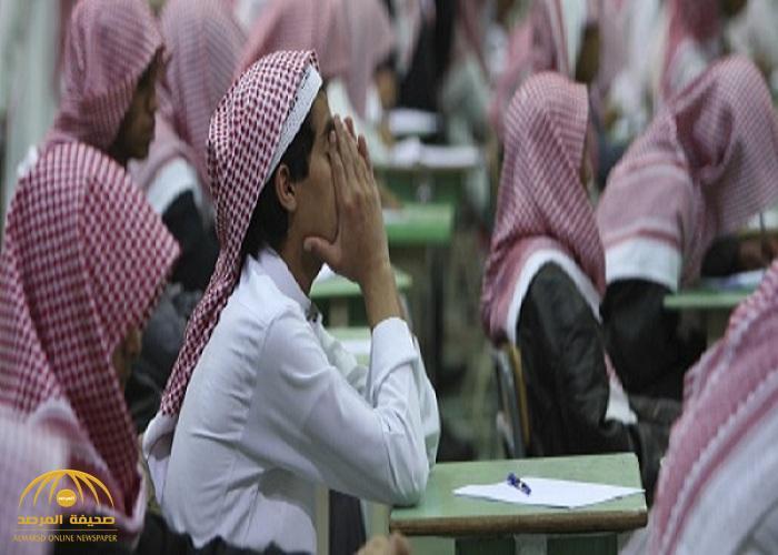 تقويم جديد .. إيقاف الدراسة في رمضان حتى 1441هـ .. تعرف على التفاصيل!