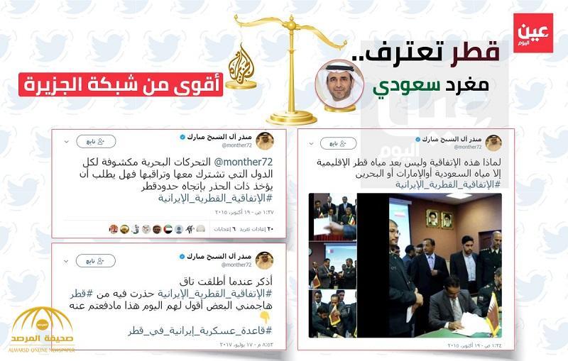 تعرف على قصة مغرد سعودي تطالب السلطات القطرية بتسليمه!