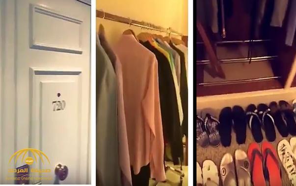 """بالفيديو.. الدواس يتجول بغرفة """"الراجحي"""" في فرنسا ويسرق ملابسه!"""