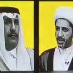 شاهد: مكالمة سرية بين رئيس وزراء قطر السابق وإرهابي بحريني!