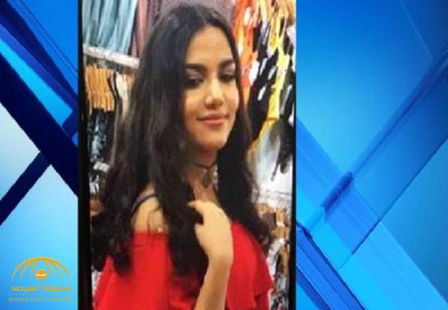 العثور على الفتاة السعودية المختفية بأمريكا.. وشرطة فلوريدا تصدر بياناً!