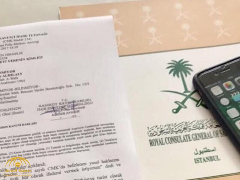 بالصور: أسرة سعودية تتعرض لمفاجأة صادمة خلال زيارتها لتركيا بغرض السياحة.. والقنصلية السعودية تتدخل!