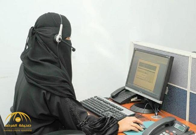 بالفيديو: سعودية أرادت فرصة عمل.. فانهالت عليها الوظائف من كبرى الشركات.. بسبب هذه الطريقة الإبداعية!