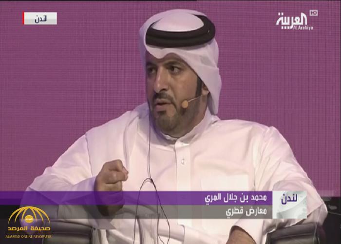 محمد المري: قطر قامت بتهجيرنا ونحن أهل الوطن الأصليين.. وهذا ما طالب به دول الخليج والأمم المتحدة!