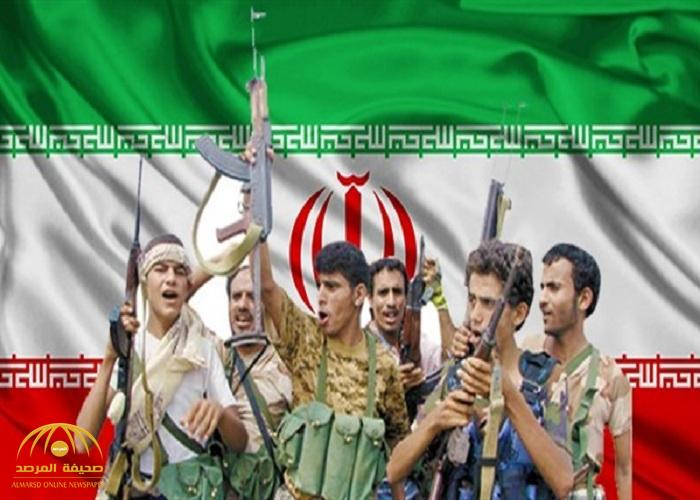 هكذا كثفت إيران دعم ميليشيات الحوثي باليمن.. وهذا ما فعلته عاصفة الحزم
