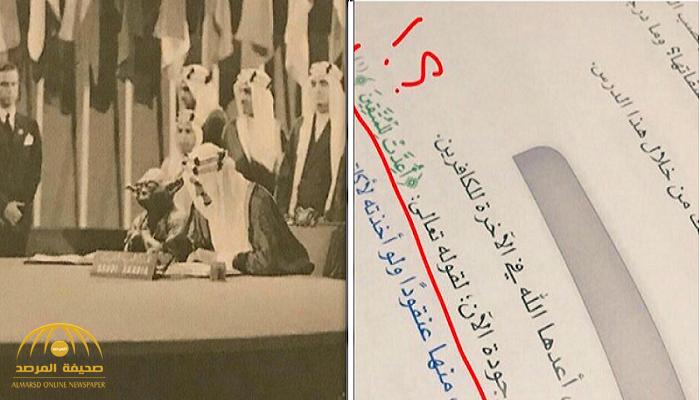 النار أُعدت للمتقين!.. حملة إلكترونية تكشف المزيد من الأخطاء الكارثية في المناهج السعودية-صور