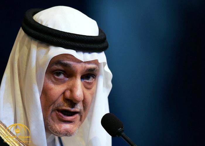 تركي الفيصل: الكرة في ملعب قطر لإنهاء المواجهة.. وهذا ما يجب أن تفعله