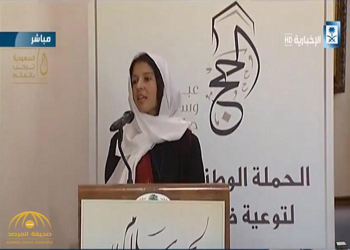 بالفيديو.. شاهد.. إعلامية فرنسية تصف الحج بالسياحة الدينية.. وهكذا رد عليها الأمير خالد الفيصل