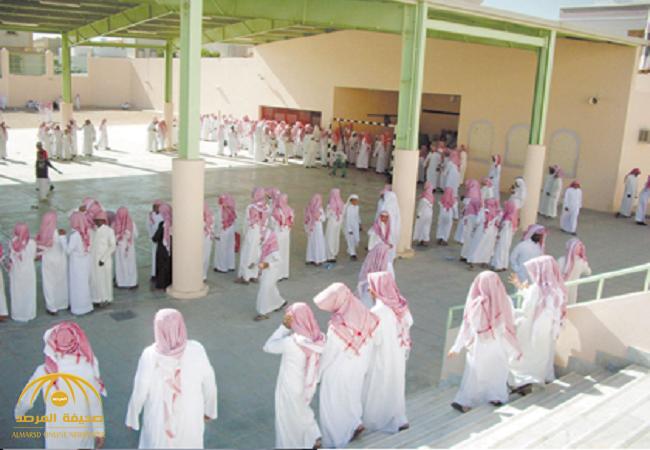 السعودية : مدارس افتراضية تسمح للطلاب الدراسة من منازلهم !