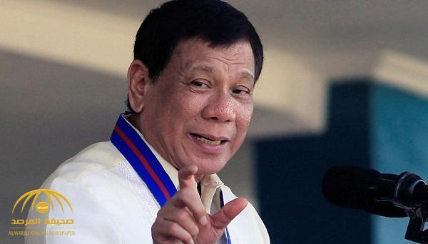 رئيس الفلبين يفاجئ رئيس لجنة حقوق الإنسان بسؤال صادم !