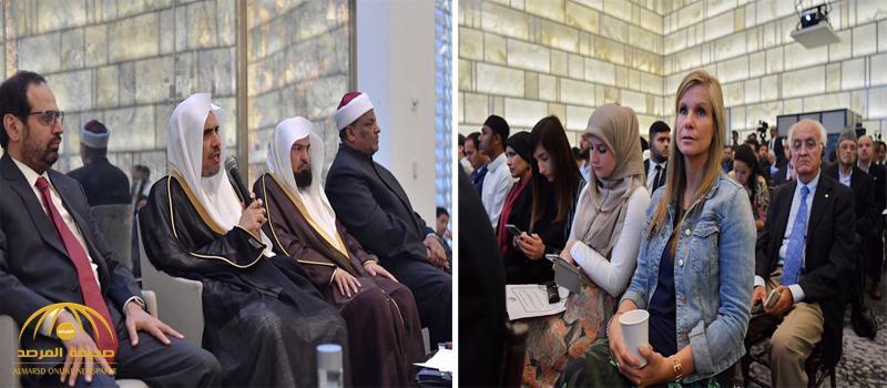 بالصور .. اختتام أعمال مؤتمر «التواصل الحضاري بين أمريكا والعالم الإسلامي»  وهذه أبرز توصياته