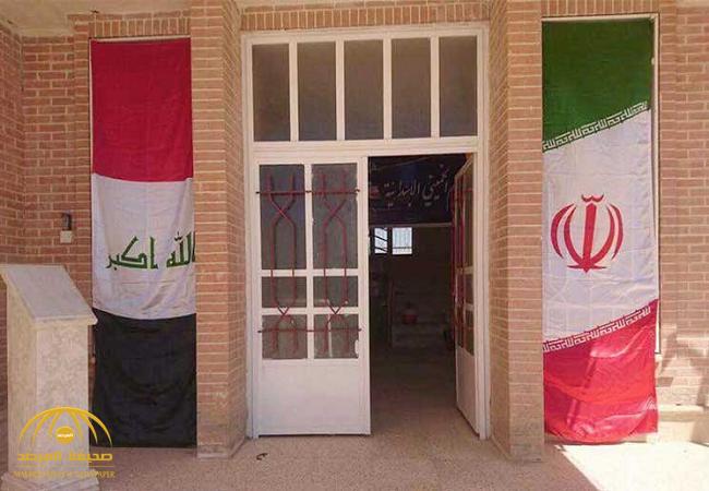 افتتاح مدرسة باسم «الإمام الخميني» تثير غضب أهالي الموصل