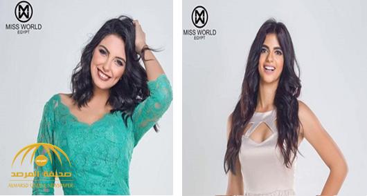 جمال طبيعي!.. شاهد الصور الأولى لمتسابقات ملكات جمال مصر