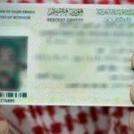 تعرف على المادة النظامية التي تمنح الأجانب إقامة مقابل 100 ألف ريال!