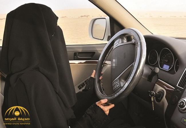 الإستعانة بمدربات من دول عربية لتعليم المرأة القيادة بالمملكة..وهذة الدولة في المقدمة!-فيديو