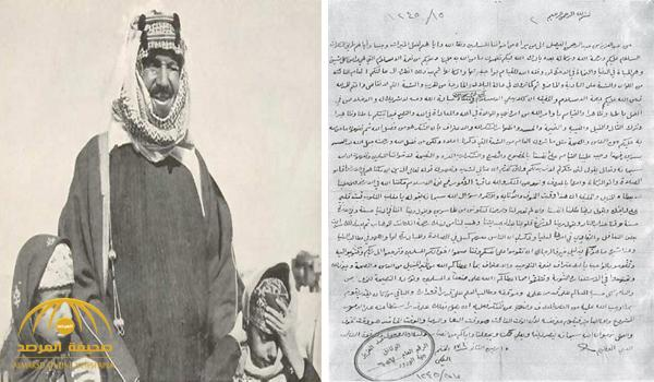 ماذا قال الملك المؤسس لشعبه قبل 98 عاماً عند حلول النعم وزوال الشدائد ؟ – صورة
