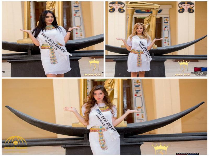 شاهد.. جلسة تصوير جديدة للمتسابقات بـ «ملكة جمال مصر» 2018
