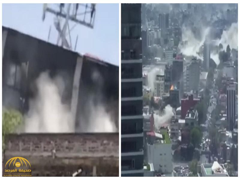 بالفيديو:شاهد لحظة وقوع زلزال المكسيك وسقوط المباني!