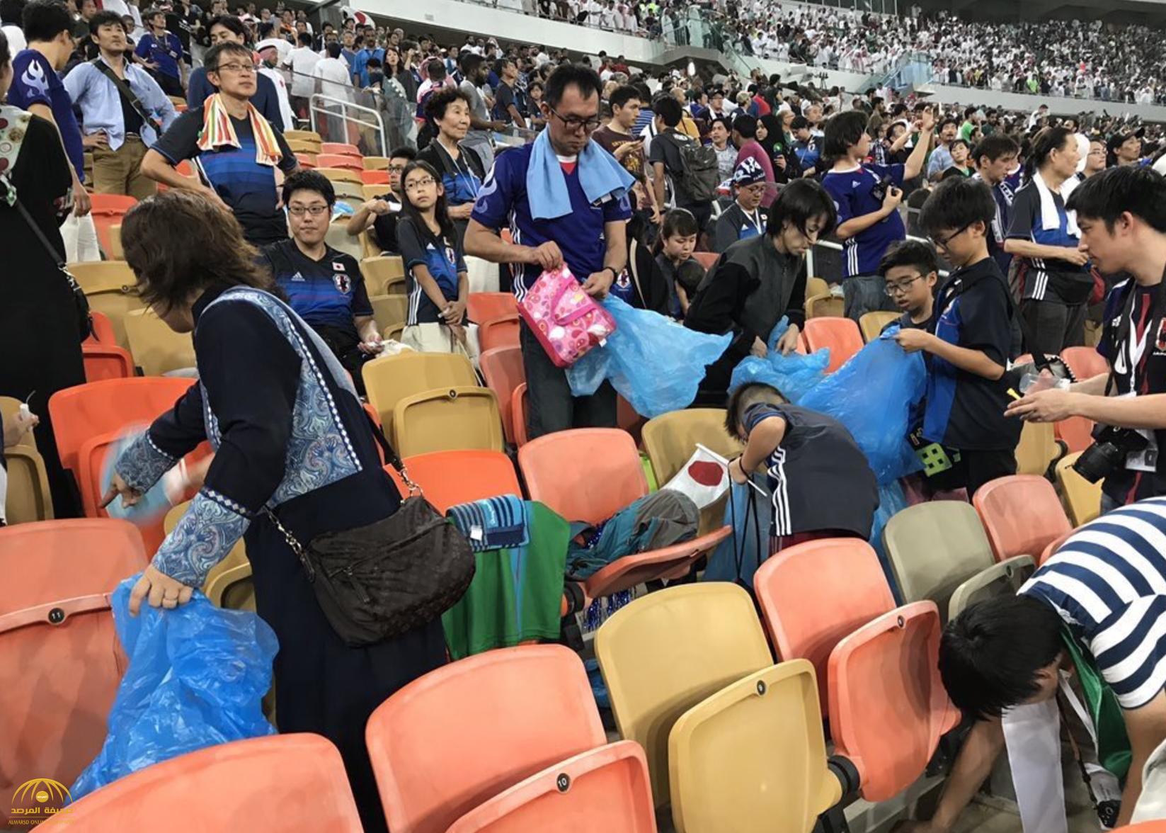 نتيجة بحث الصور عن صور اليابانيين وهم ينظفون الملعب أمس