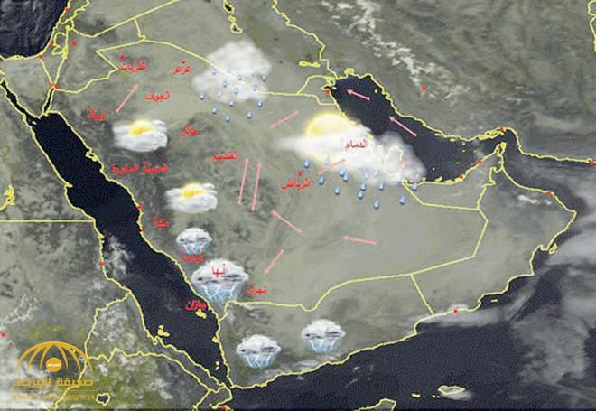 """محلل طقس يوضح تفاصيل بداية موسم الأمطار والبرد .. وينوه : """"الحرارة ستنخفض بعد 15 يومًا """"!"""